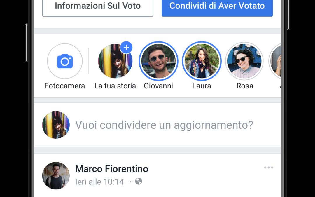 FACEBOOK INAUGURA A ROMA L'ELECTION LOUNGE E ANNUNCIA NUOVI PRODOTTI LEGATI ALLE ELEZIONI PER IL 4 MARZO