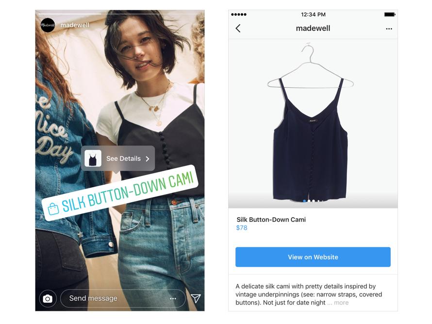shopping_instagram